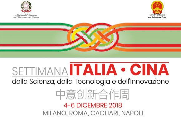 Riaperte le iscrizioni per partecipare alla Settimana Italia-Cina dell'Innovazione 2018